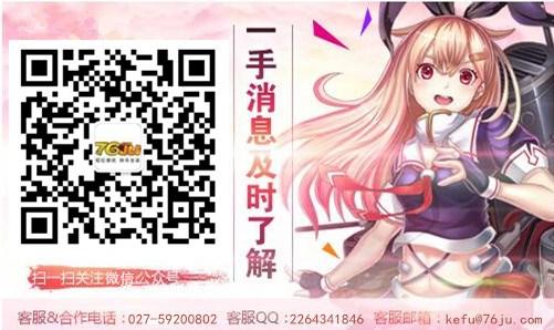 官网新闻底部图.jpg